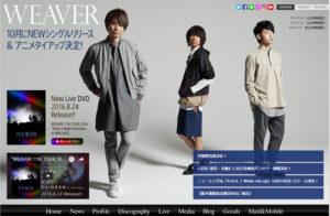 WEAVER/S.O.S.