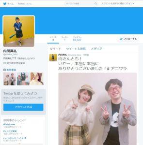 声優の内田真礼さんがTwitter開始