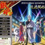 アニメ『銀魂』の新シリーズのEDがRISEに決定! #銀魂 #RIZE