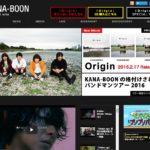 TVアニメ『機動戦士ガンダム 鉄血のオルフェンズ』2期OP2にKANA-BOONが決定!!