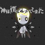 TVアニメ『ちるらん にぶんの壱』主題歌に神様、僕は気づいてしまったが決定 #ちるらん