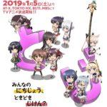 アニメ「みにとじ」Blu-ray特典に本渡楓・茜屋日海夏による主題歌CDが封入